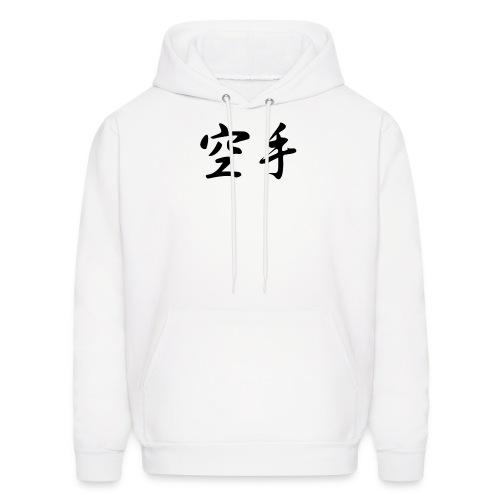 Karate Shirt - Men's Hoodie
