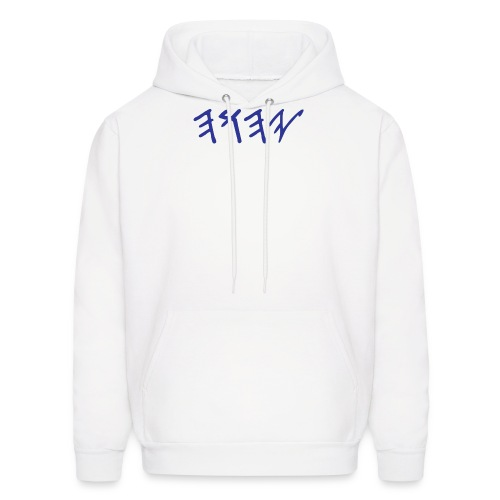 Paleo Hebrew 'Yahuwah - Men's Hoodie