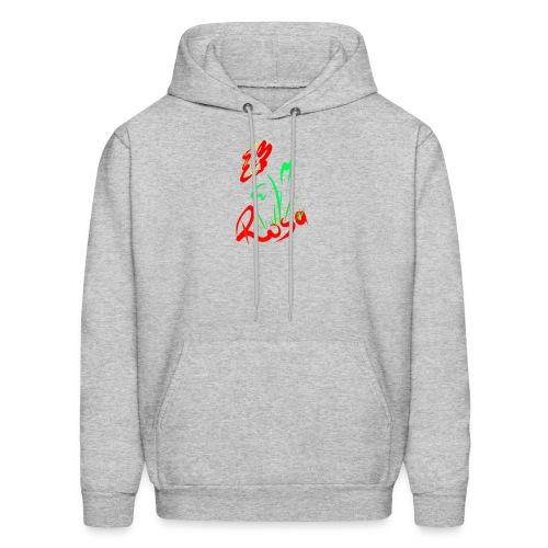 Red rose design - Men's Hoodie