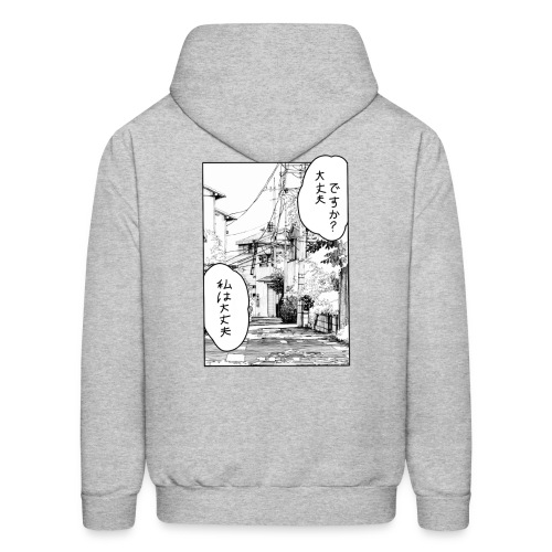 Are You Ok - Men's Hoodie