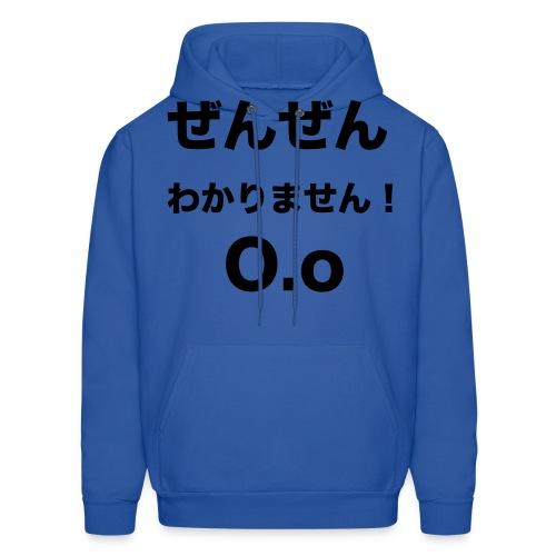 japanese - Men's Hoodie