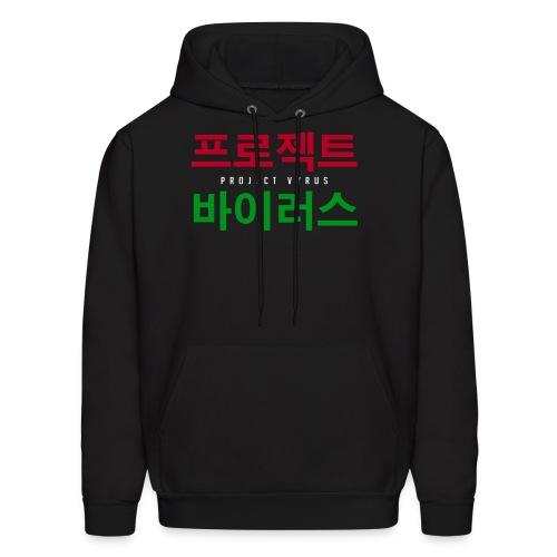 VYRUS KOREAN BLACK - Men's Hoodie