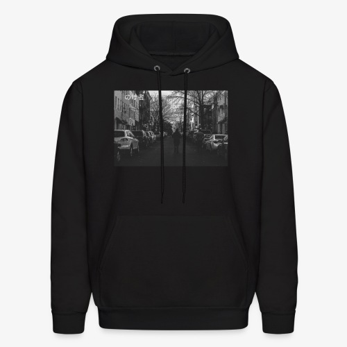 Outcasts - Men's Hoodie