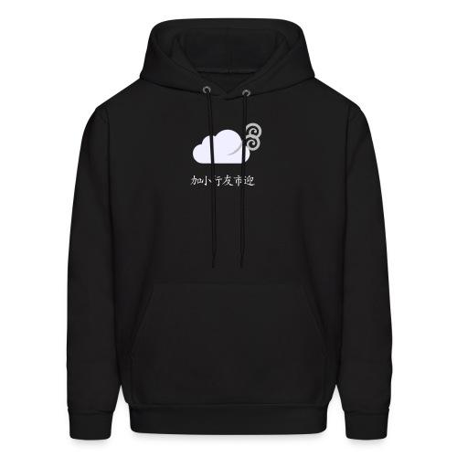 Clouds Hoodies - Men's Hoodie