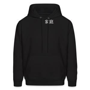 ChineseFam - Men's Hoodie