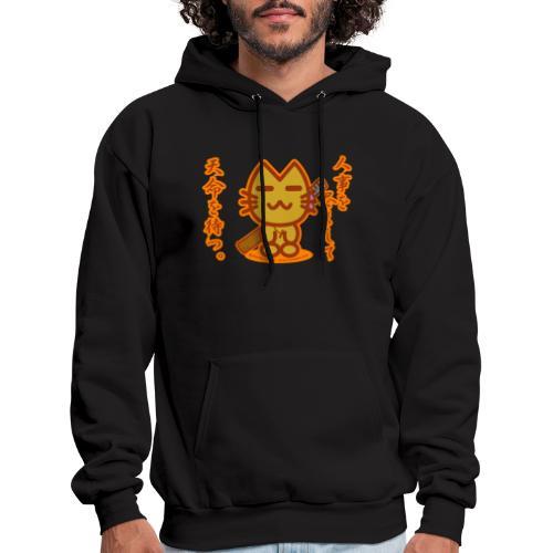 Samurai Cat - Men's Hoodie