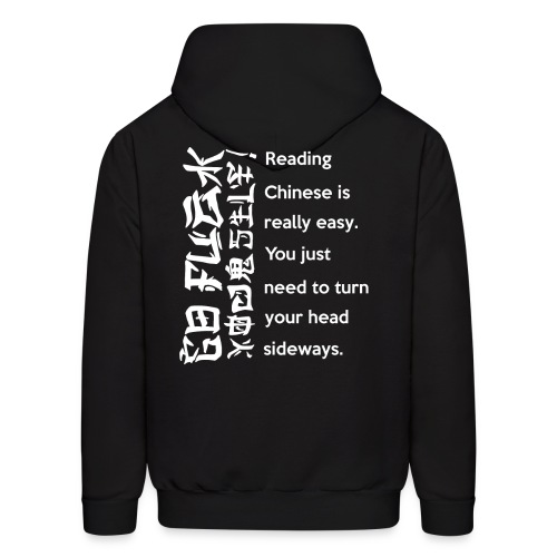 Chinese easy t-shirt - Men's Hoodie
