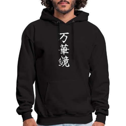 Japanese letter (WHITE) - Men's Hoodie