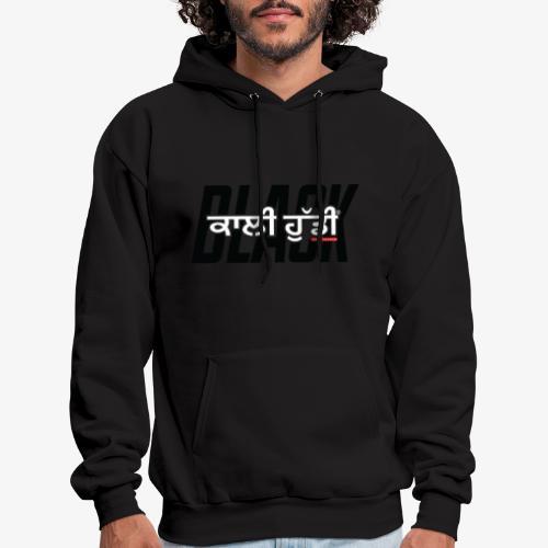 Kali Hoody Punjabi - Men's Hoodie