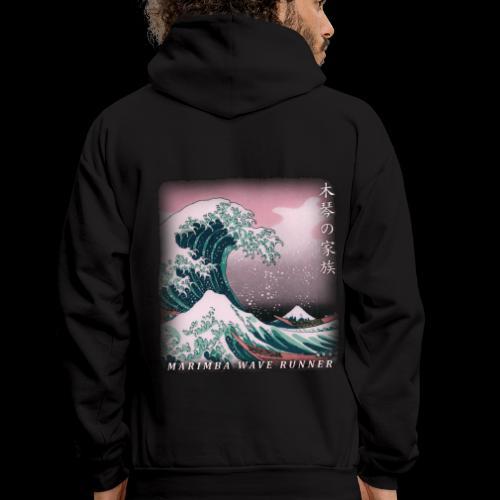 Marimba Wave Runner Aesthetic Style (2020) - Men's Hoodie