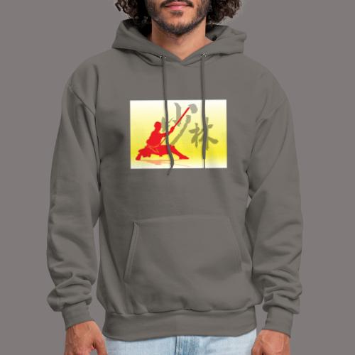 Fotosearch k9491054 jpg - Men's Hoodie
