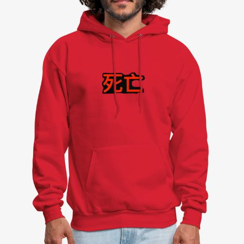 318 SIGLO's never cry DEATH (Limited) - Men's Hoodie