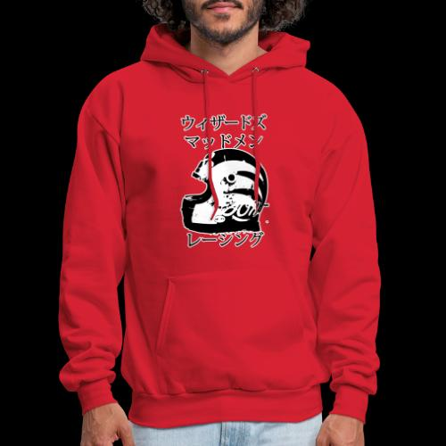 Wizadzu Maddo Men Reshingu - Men's Hoodie