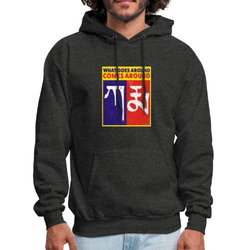 Karma Tibetan What Goes Around Comes Around - Men's Hoodie