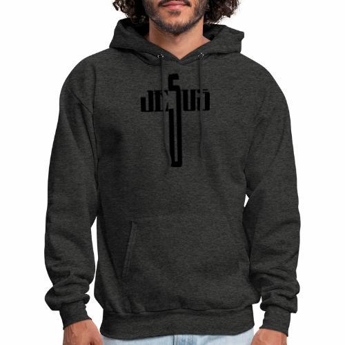 Jesus Cross - Men's Hoodie