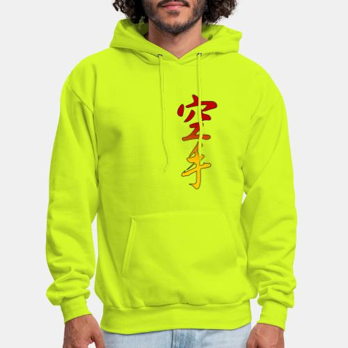 Karate Kanji Red Yellow Gradient - Men's Hoodie
