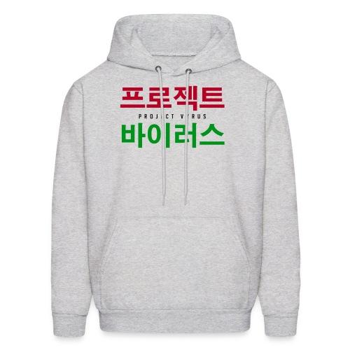 VYRUS KOREAN WHITE - Men's Hoodie