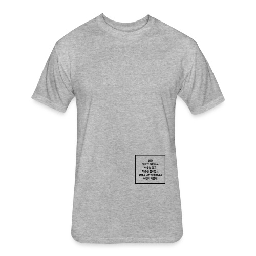 YOUTH - Fitted Cotton/Poly T-Shirt by Next Level