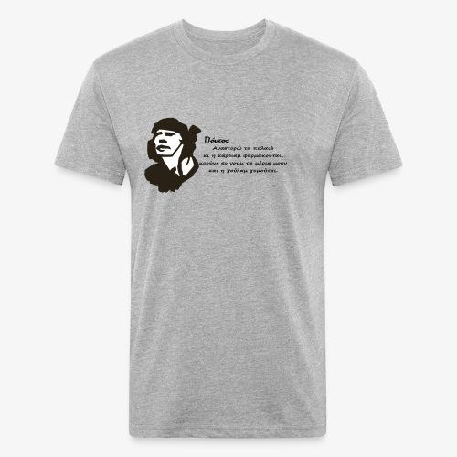Πόντος - Αναστορώ τα παλαιά - Fitted Cotton/Poly T-Shirt by Next Level