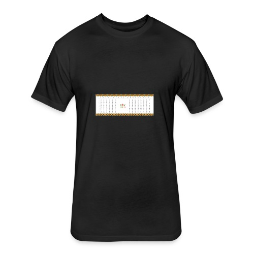 ethiopia - Fitted Cotton/Poly T-Shirt by Next Level