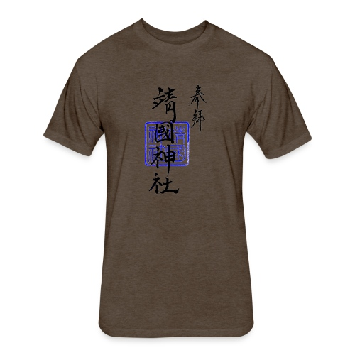 Shrine Blue - Fitted Cotton/Poly T-Shirt by Next Level
