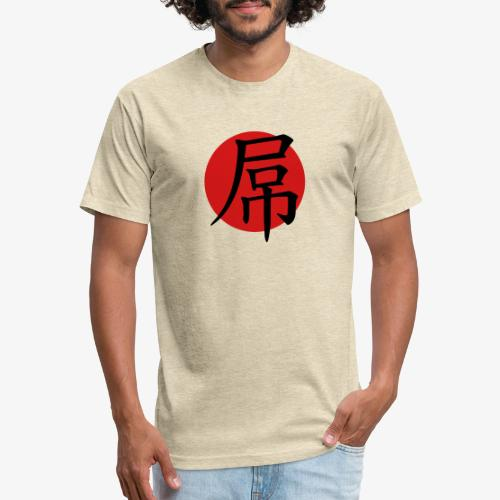 Diǎo with Sun - Fitted Cotton/Poly T-Shirt by Next Level