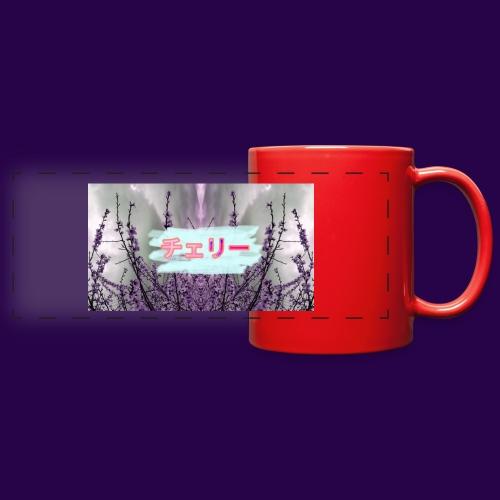 Cherī - Full Color Panoramic Mug