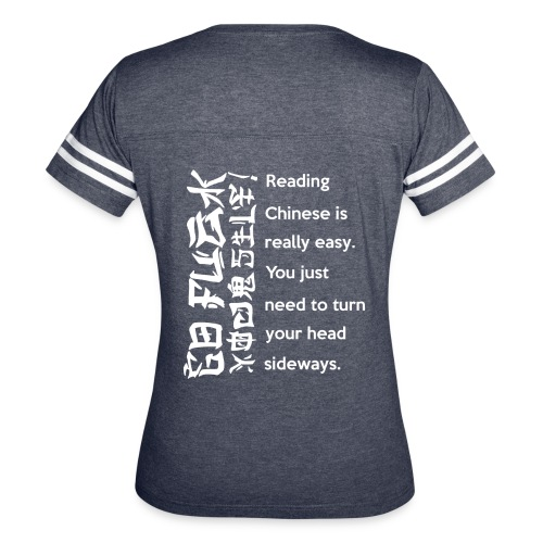Chinese easy t-shirt - Women's Vintage Sports T-Shirt