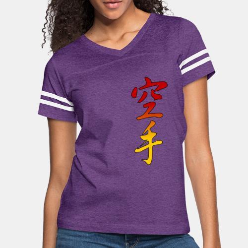 Karate Kanji Red Yellow Gradient - Women's Vintage Sport T-Shirt