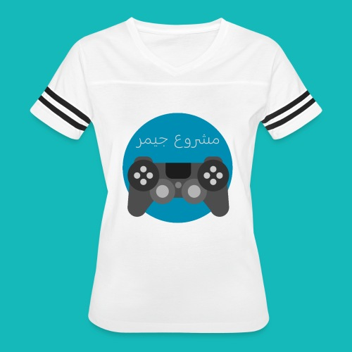Mashrou3 Gamer Logo Products - Women's Vintage Sport T-Shirt