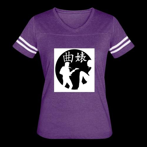 Music Lover Design - Women's Vintage Sport T-Shirt