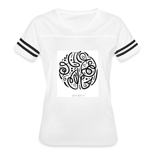 Let the creation to the Creator - Women's Vintage Sport T-Shirt