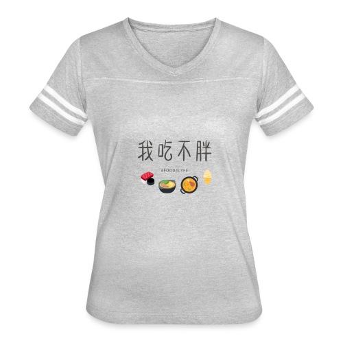 FOOD4LYFE - Women's Vintage Sport T-Shirt