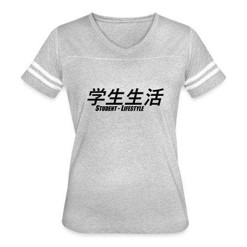 Student Lifestyle (blk lrg) - Women's Vintage Sport T-Shirt
