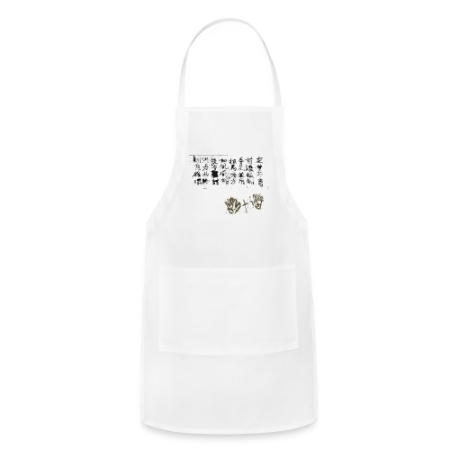 Secrets of Snake (Black) - Adjustable Apron