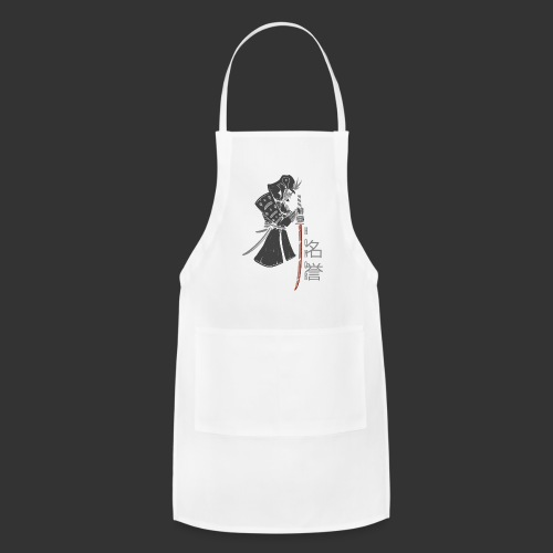 Samurai (Digital Print) - Adjustable Apron