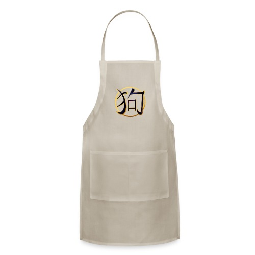 The Year Of The Dog - Adjustable Apron