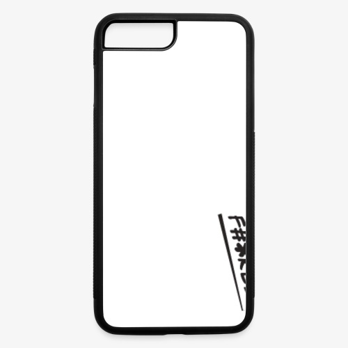 ATTF BATESAFE - iPhone 7 Plus/8 Plus Rubber Case