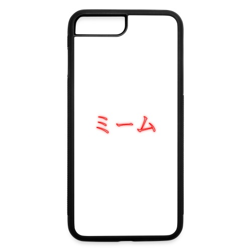 Meme - iPhone 7 Plus/8 Plus Rubber Case