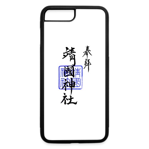 Shrine Blue - iPhone 7 Plus/8 Plus Rubber Case