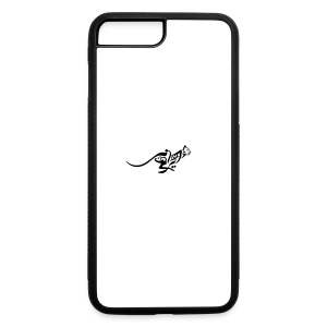 Cheetah - iPhone 7 Plus/8 Plus Rubber Case