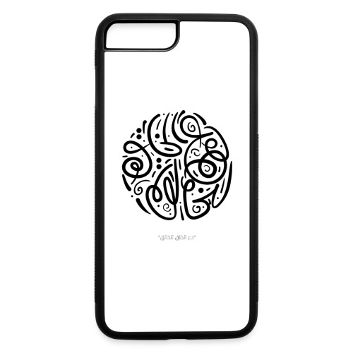 Let the creation to the Creator - iPhone 7 Plus/8 Plus Rubber Case
