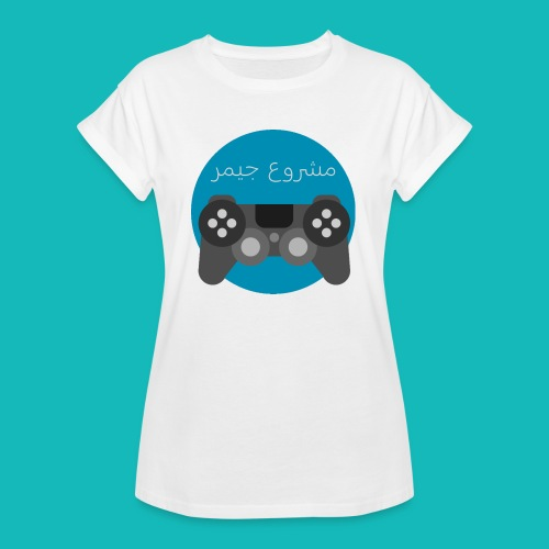 Mashrou3 Gamer Logo Products - Women's Relaxed Fit T-Shirt