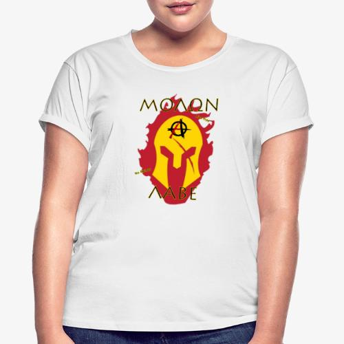 Molon Labe - Anarchist's Edition - Women's Relaxed Fit T-Shirt
