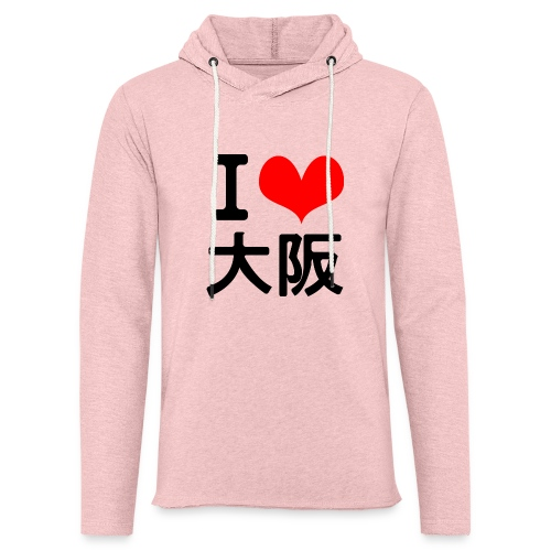 I Love Osaka - Unisex Lightweight Terry Hoodie