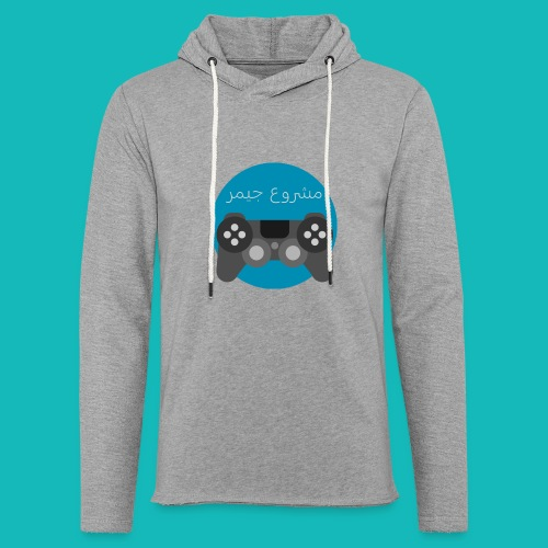 Mashrou3 Gamer Logo Products - Unisex Lightweight Terry Hoodie