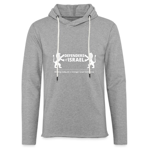 Defenders Of Israel White - Unisex Lightweight Terry Hoodie