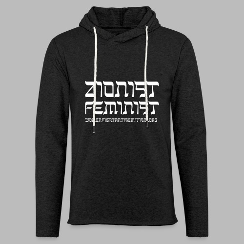 New! Zionist Feminist T-Shirt - Unisex Lightweight Terry Hoodie