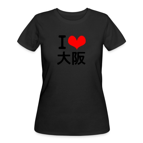 I Love Osaka - Women's 50/50 T-Shirt