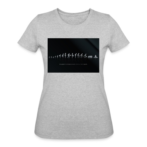 DIFFERENT STAGES OF HUMAN - Women's 50/50 T-Shirt